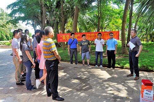 """公司党总支组织党员赴临高角解放公园  开展""""两学一做""""学习教育主题活动"""